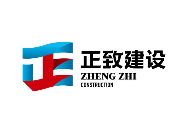 贵州正致建筑集团万博体育app登录VI