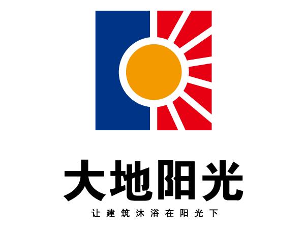 贵州大地阳光建筑集团