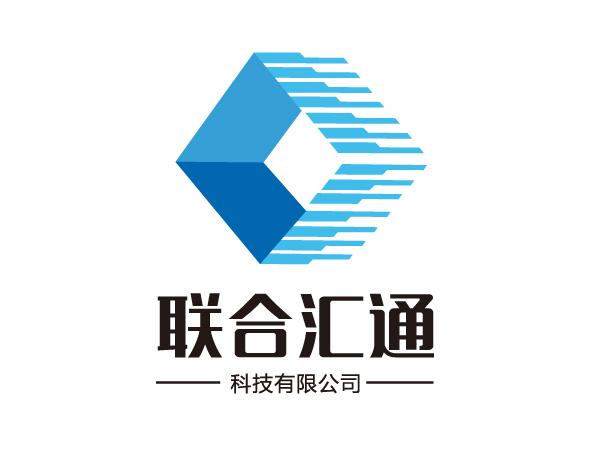 湖南联合汇通科技股份画册