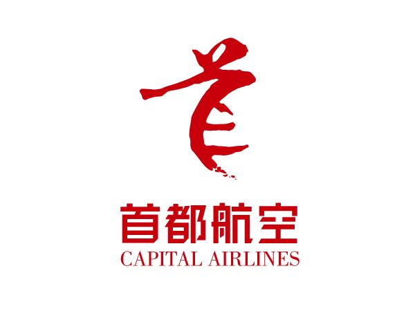 首都航空万博体育app登录VI