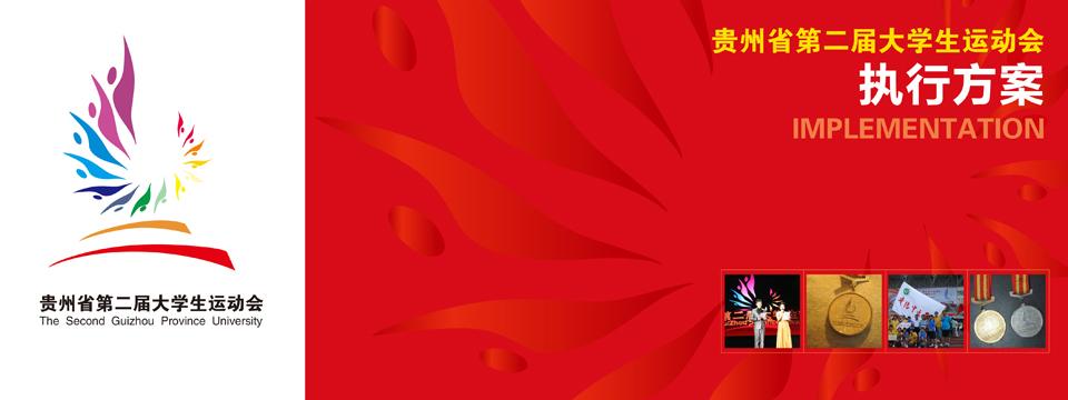 武汉vi万博app开户